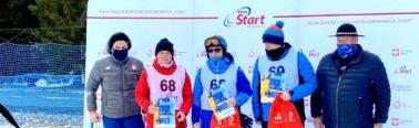 Mistrzostwa Polski w narciarstwie alpejskim Suche/Jurgów, 21-22.12.2020r.
